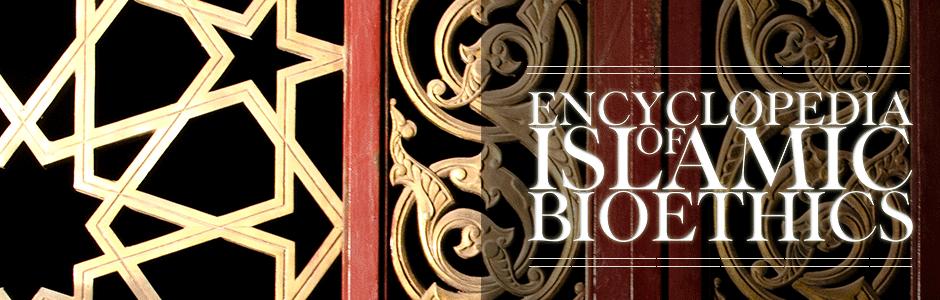 Encyclopedia of Islamic Bioethics (EIB)