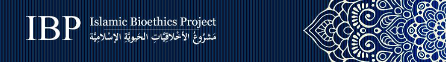 Islamic BioEthics Project website header image